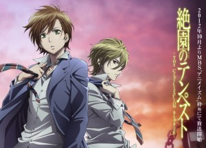 Blast of Tempest cover art