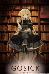 Gosick_Cover
